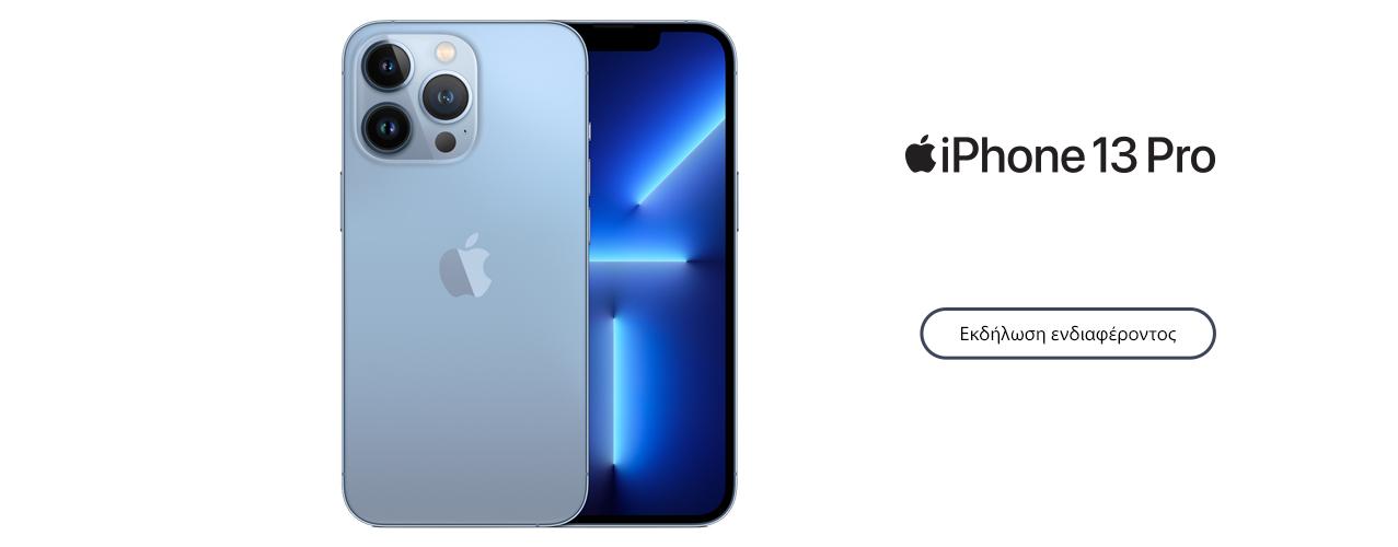 iPhon3 13 Pro